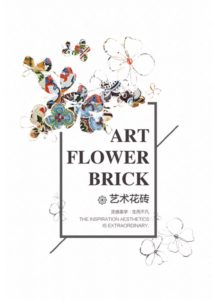 Art Flower Brick Tiles